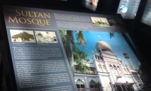 masjid sultan (3)