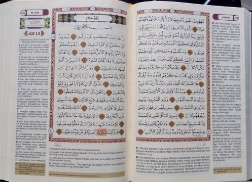 bagian-dalam-utsmani-terjemah-ash-shahib