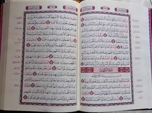 Isi-Al-Quran-Hafalan-Al-Adl-